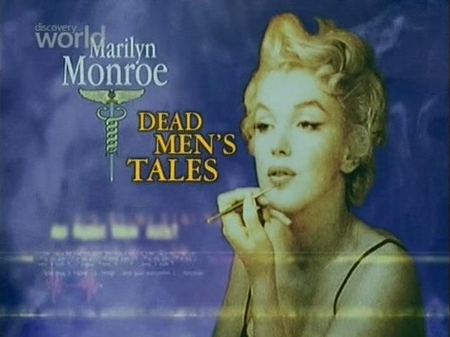 Смотреть онлайн discovery dead men s tales