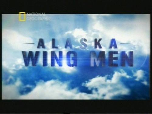Свободные пилоты аляски